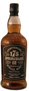 Springbank Scotch Single Malt 12 Year Cask Strength 750ml
